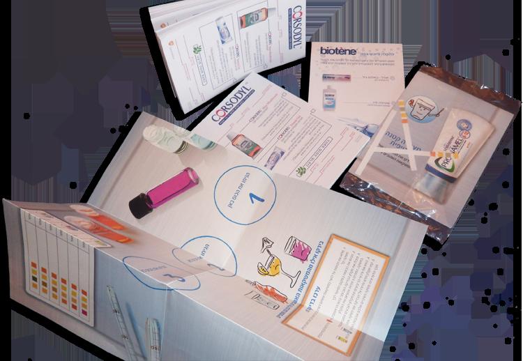 GSK-Games+Kupons+Packaging