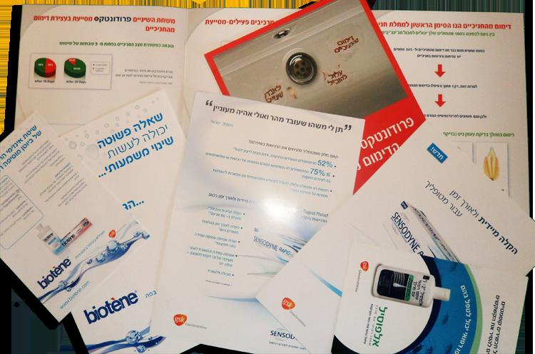 GSK-Product-Brochures