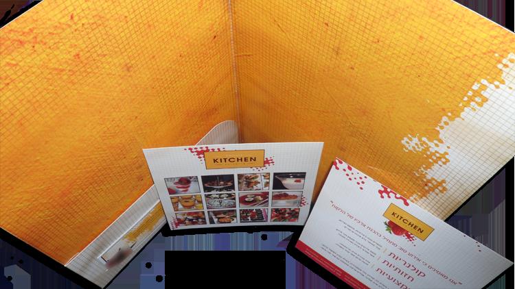 P. Kitchens-Pocket-Folder+Buss-Card+Leaflet
