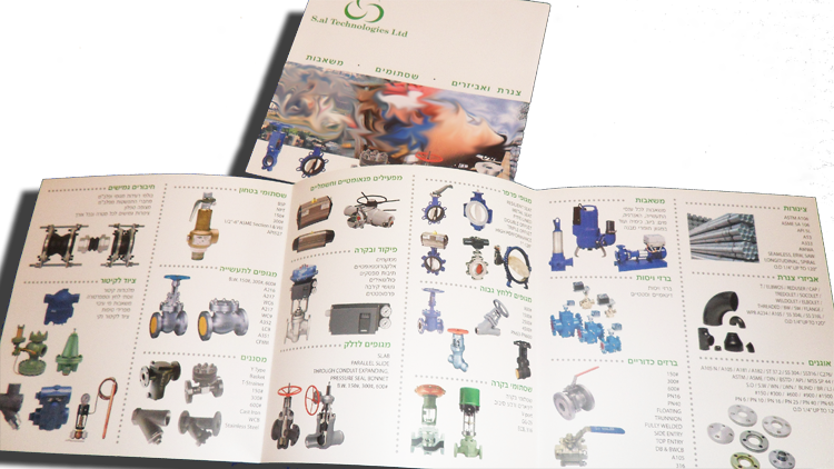 SAL-3-Fold-Brochure