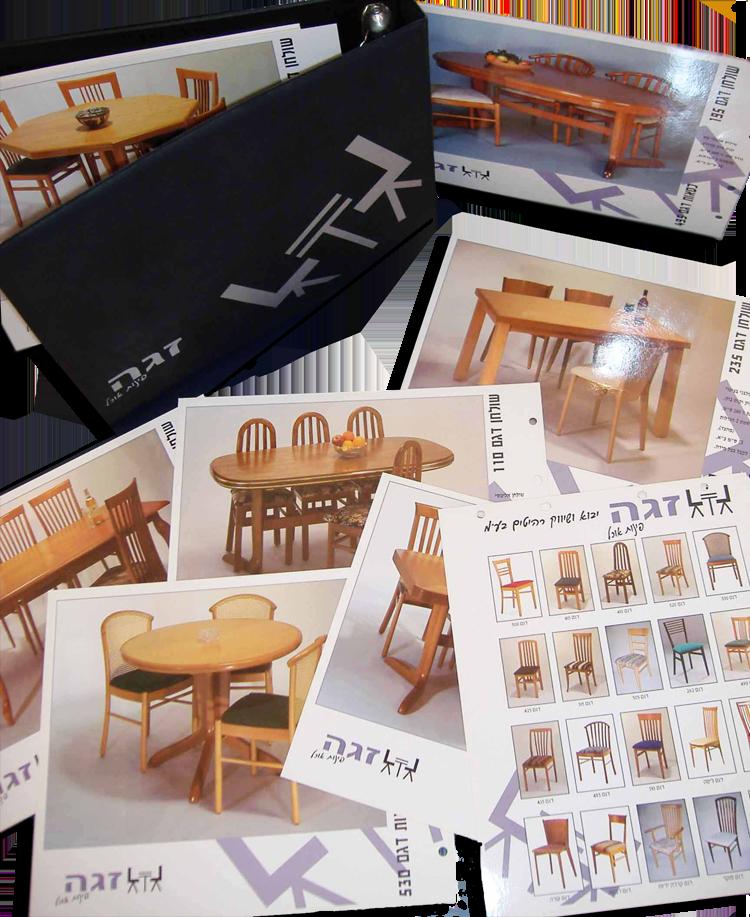 Zaga-Velvet-Binder+Silk-Printing